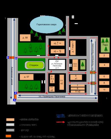 Схема безопасного пути в школу